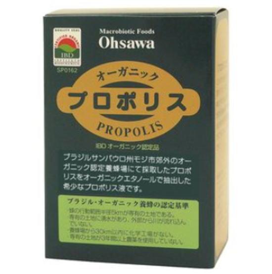 オーサワ オーガニック プロポリス 液 30mL 3個セット【送料無料】【IBDオーガニック認定品】