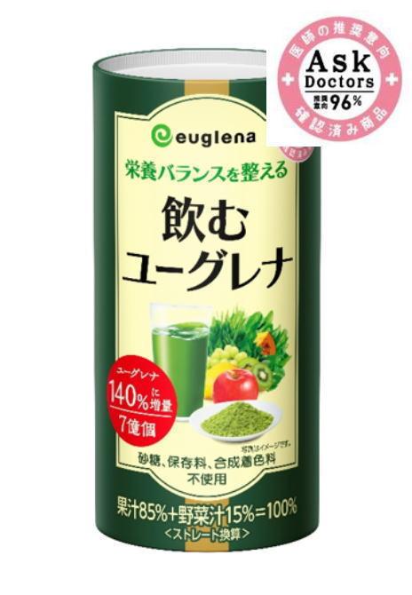 ミドリムシ 飲むユーグレナ 195g 60本セット【送料無料】