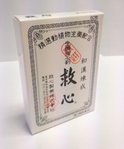 【第2類医薬品】救心製薬 救心 60粒入 5個セット【送料無料】