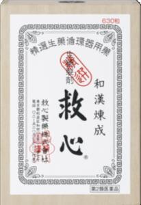 【第2類医薬品】救心製薬 救心 310粒 3個セット【送料無料】