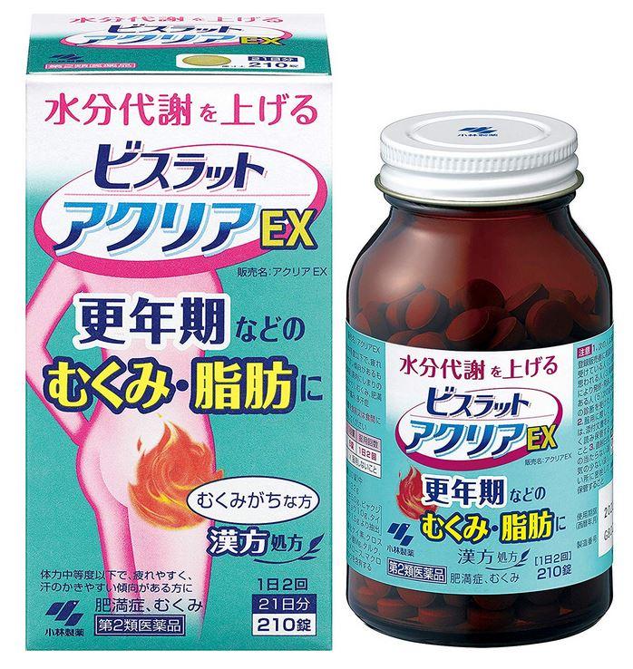 【第2類医薬品】小林製薬 ビスラット アクリアEX 210錠 10個セット【送料無料】