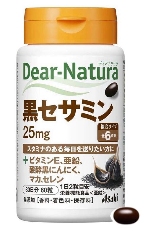 アサヒ ディアナチュラ 黒セサミン 60粒(30日分) 8個セット【送料無料】【栄養機能食品/亜鉛】