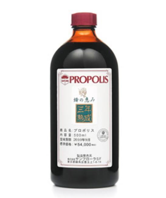 サンフローラ 蜂の恵み 三年熟成 プロポリス 500mL【送料無料】【12】