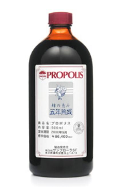サンフローラ 蜂の恵み 五年熟成 プロポリス 500mL【送料無料】【12】