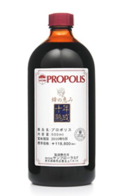サンフローラ 蜂の恵み 十年熟成 プロポリス 500mL【送料無料】【12】