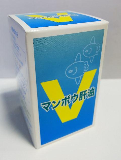 カノウ化学 マンボウ肝油V 90粒 2個セット【送料無料】