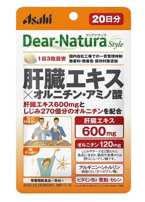 アサヒ ディアナチュラ 肝臓エキス×オルニチン・アミノ酸 60粒(20日分) 12個セット【送料無料】【栄養機能性食品】