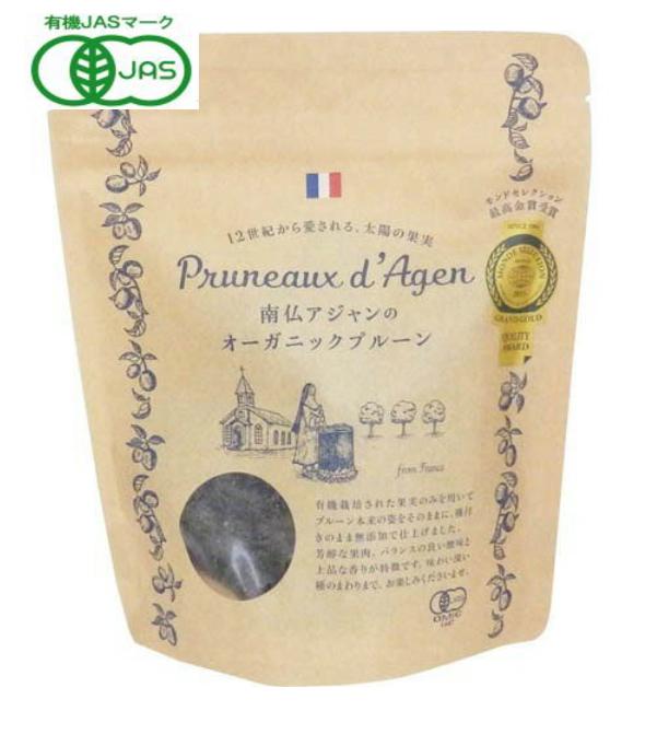 丸成商事 南仏アジャンのオーガニック プルーン(種付き) 200g 12個セット【送料無料】【有機JAS認定】