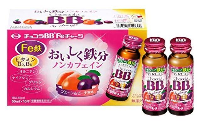 エーザイ チョコラBB Feチャージ(50mL×10本)5個セット【送料無料】【栄養機能食品(鉄)】