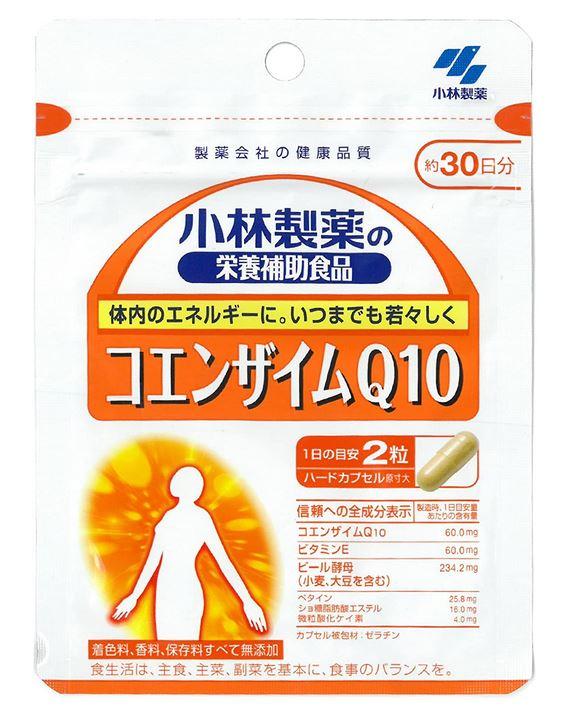 コエンザイムQ10は 体内のエネルギーに 上品 いつまでも若々しく 小林製薬 日本最大級の品揃え コエンザイムQ10 60粒 送料無料 ネコポス発送 10個セット