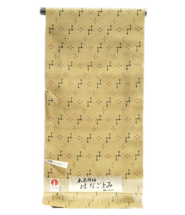 女物 正絹 本真綿紬着尺 -茶系- [ 1811-2888 ] 【フルオーダー・仕立て・誂え・きぬ・シルク・女性・レディース・つむぎ・かすり・カジュアル・街着・日本製・反物・焦げ茶・赤茶】