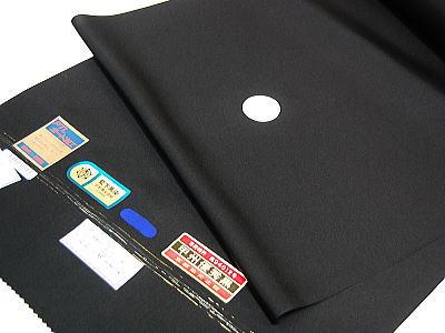 男物 正絹 羽二重 黒紋付着尺 -キングサイズ/2貫- [ 0709-790 ] 【フルオーダー・仕立て・誂え着物・きもの・羽織・はおり・男性・メンズ・紳士・きぬ・シルク・ブラック・慶事・紋付】