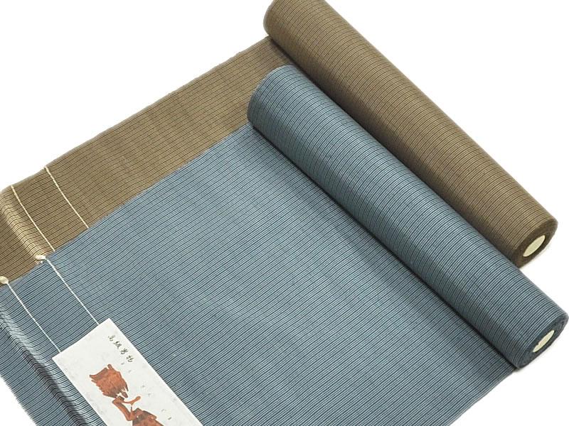 男物 正絹 米沢織り 紬 着尺 -縞- 全2配色 [ 2008-3365 ] 未仕立て フルオーダー 誂え きぬ シルク 着物 きもの 羽織 はおり 男性 メンズ 紳士 つむぎ 反物 日本製 カジュアル しま ストライプ 節糸 よねざわ 茶 青 白