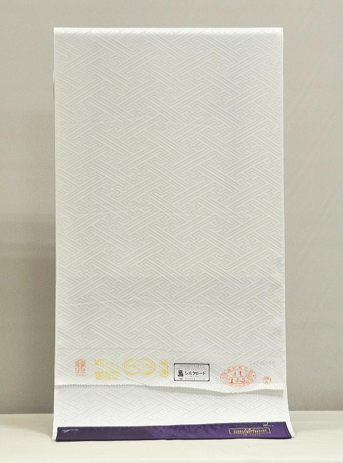 正絹 男物 白長襦袢 1尺1寸巾 [ 1812-2899 ]
