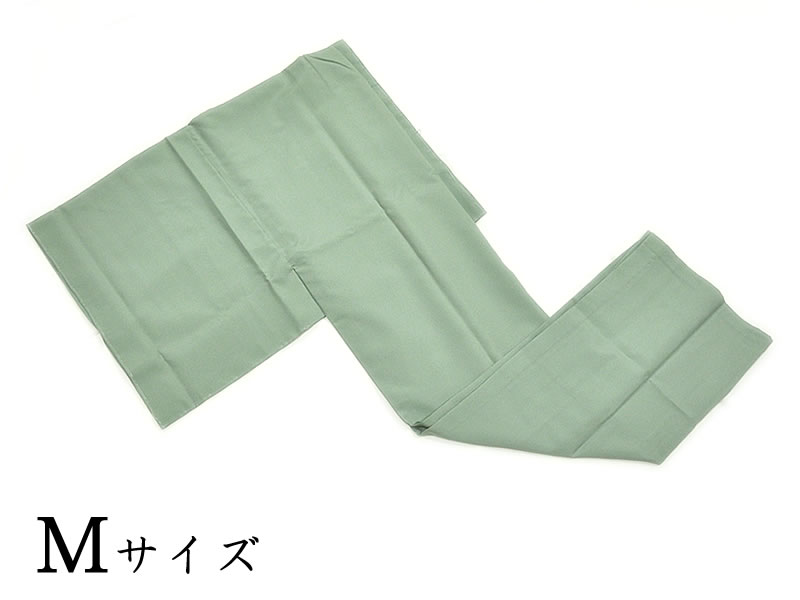 男物 仕立上り ポリエステル 胴抜き長襦袢 Mサイズ -袖無双·無地/緑系- [ 1809-2824 ]  既製品 プレタ 洗える すぐ着られる 男性 メンズ 紳士 ながじゅばん 紺 そでむそう ひとえ みどり シンプル むじ
