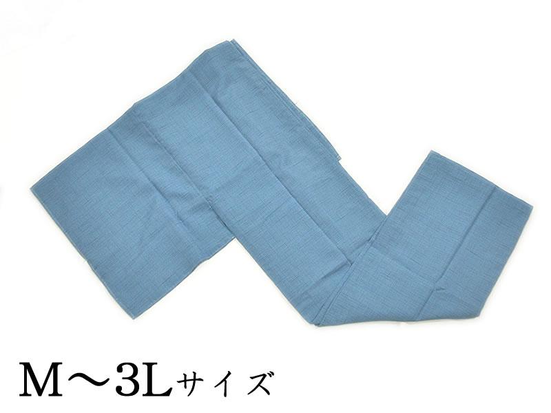 男物 仕立て上り(プレタ)ポリエステル 袷長襦袢 - かすり絣風/紺系 - M・L・LL・3L [ 1809-2839 ] 【既製品・洗える・すぐ着られる・男性・メンズ・紳士・ながじゅばん・むそう・ひとえ・青系・灰色・半衿付き】