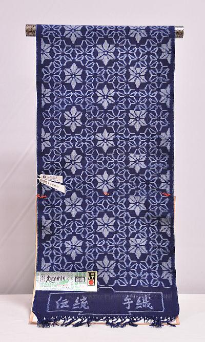 手織り 久留米かすり 木綿 着尺 -麻の葉/藍色系- [ 1203-1074 ]  フルオーダー 未仕立て 誂え 着物 きもの 九州 めん 街着 カジュアル 普段着 女物 女性 レディース 日本製 絣 あさのは 和柄 反物