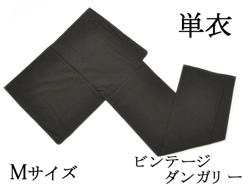 男物 IKS(イクス)COLLECTION deux 仕立て上り 単衣着物 -ビンテージダンガリー・Mサイズ/BR- [ 1808-2810 ] 既製品 洗える きもの めん カジュアル 普段着 日本製 男性 メンズ 紳士 無地 シンプル 茶 ひとえ
