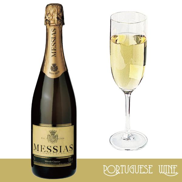 出荷 一部予約 第3世界ショップ スーパーセール スパークリングワイン ポルトガルワイン 白 750ml