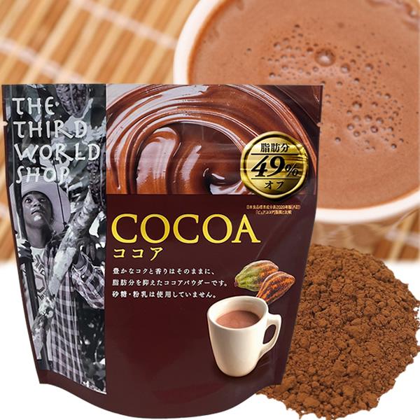 第3世界ショップ フェアトレード 無糖ココア ココア 低脂肪タイプ 130g 粉乳 有機栽培ココアパウダー オーガニック 添加物不使用 本日の目玉 保障 砂糖