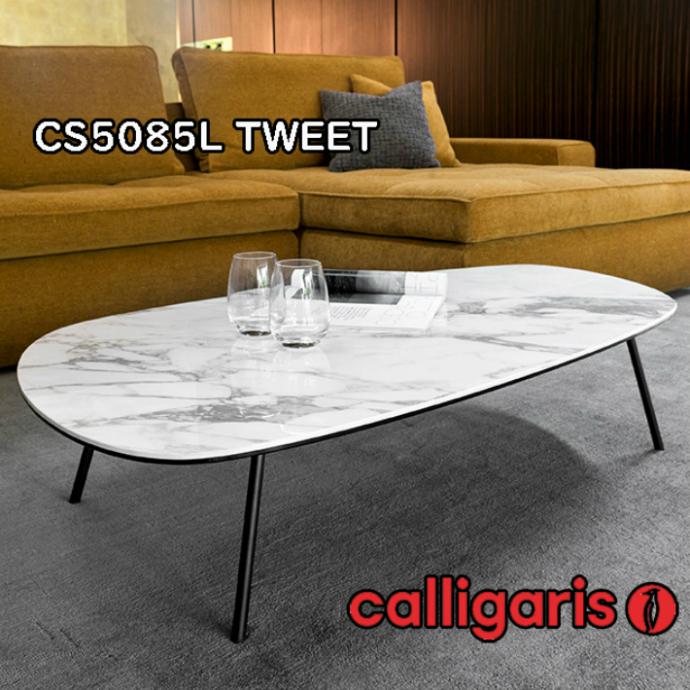 Calligaris カリガリス リビングテーブル CS5085L TWEET ツイート セラミック天板 マーブル