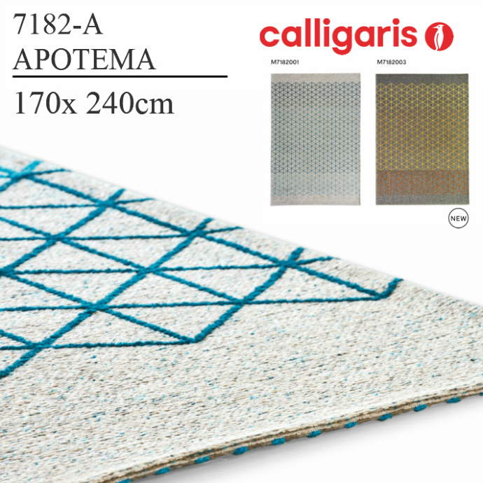 calligaris カリガリス ラグマット7182-A APOTEMA アポテマ 170x240センチ