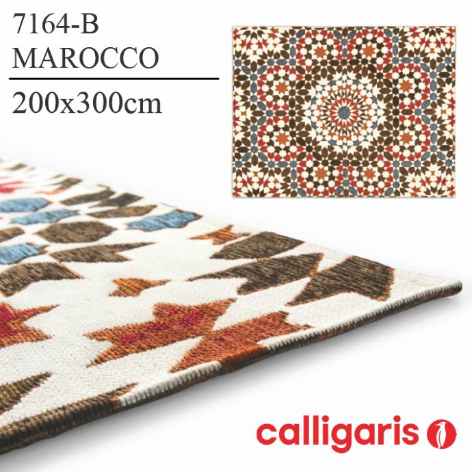 カリガリスMAROCCO7164-B 幅 : 200cm 奥行 :300cm