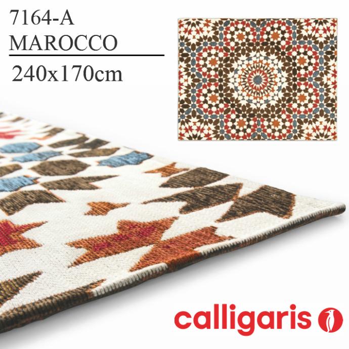 calligaris カリガリス ラグマットMAROCCO 7164-A モロッコ幅240cm奥行170cm