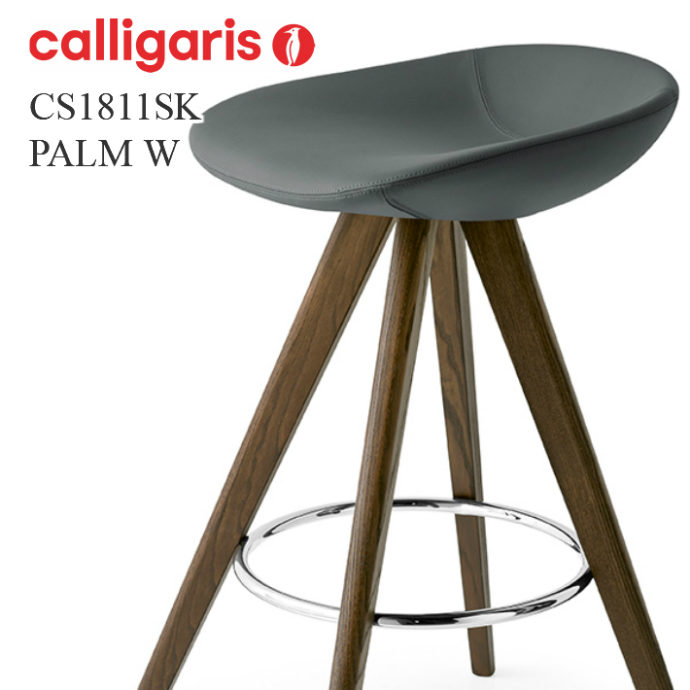 calligaris カリガリス ダイニングチェア PALM Wパーム CS1811-SK カウンターチェアデザイナーズチェア 木製脚椅子