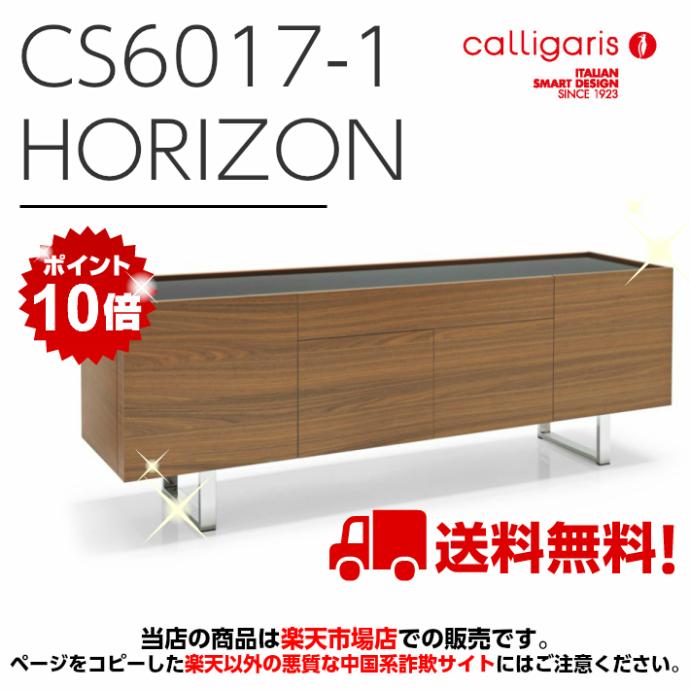 CS6017-1 HORIZON ホライゾンP201ウォールナットトップガラスGBブラック