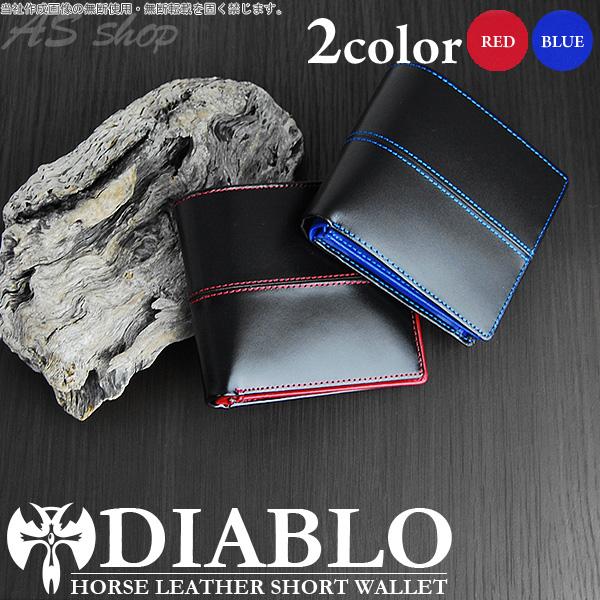 910383926853 ホースハイド×カウハイド二つ折り財布メンズ【DIABLO】ディアブロ馬革牛革レザー