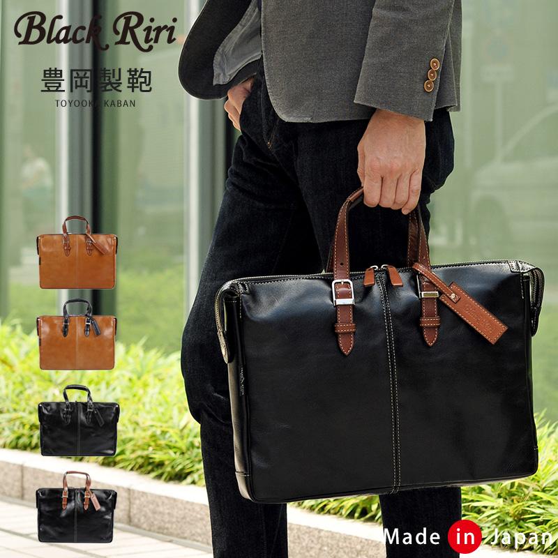 豊岡かばん 認定 日本製 ビジネスバッグ ブリーフケース メンズ 牛革 レザー 紳士 鞄