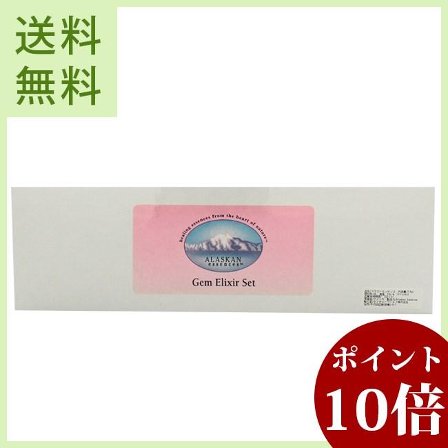 [ジェムスターターキット(12本)]アラスカン・エッセンス/その他