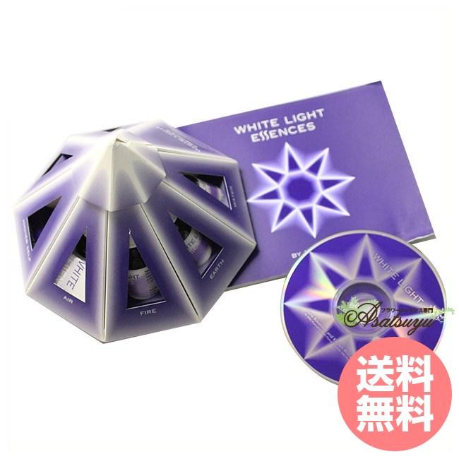 ホワイトライト・ピラミッドパック 全7本 CD・和訳入 オーストラリアンブッシュ ホワイトライト