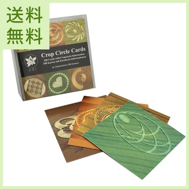 [クロップサークルカード全108枚]コルテPHIエッセンス/その他