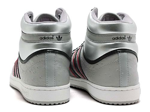 adidas (adidas) TOP TEN HI (HI top ten) G12136 aluminum / black / white chalk