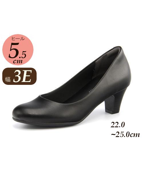 OFFICE SUPPORT オフィスサポート レディース オフィスパンプス 高反発クッション 幅広3E 682031 シューズ ブラック コンフォート ギフト 即納最大半額 日本最大級の品揃え 靴 パンプス ミドルヒール ブランド