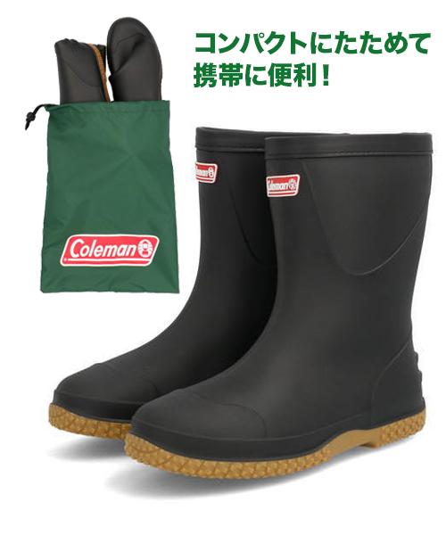 出群 当社限定商品 Coleman コールマン メンズ 全国どこでも送料無料 パッカブルレインブーツ たためるレインブーツ 913120 10 レインシューズ ブラック ブランド シューズ 靴 ギフト レインブーツ