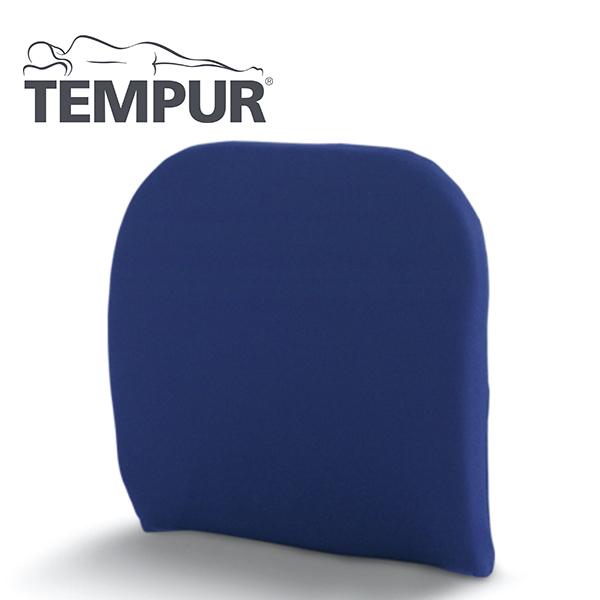 正規品 テンピュール ランバーサポート送料&代引き手数料無料!理想的な背骨のカーブが描けるように設計された背面(いす背もたれ)用クッション