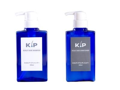 KIP スカルプヘア シャンプー・コンディショナーセット