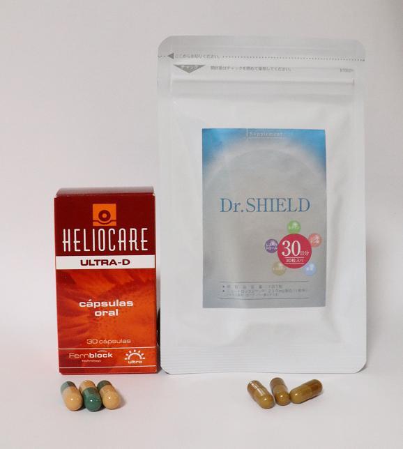 【春本番!肝斑対策】【飲む日焼け止め】ヘリオケア ウルトラD 30カプセル+Dr.SHIELD(ドクターシールド )30粒【正規輸入品】紫外線増量中!紫外線対策はお早めに!