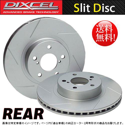 DIXCEL(ディクセル) T5【XC70 T5 AWD 型式:BB420XC 年式:14 型式:BB420XC AWD/12~】 ブレーキディスクローター(スリットタイプ/リア用), YSカスタム:89416836 --- verticalvalue.org
