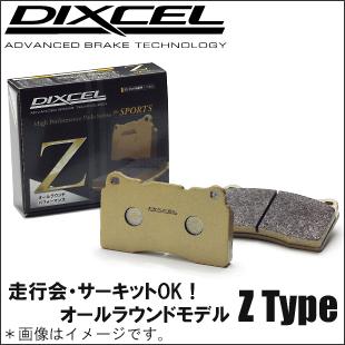 DIXCEL(ディクセル)【トラヴィック 型式:XM182/XM220 年式:01/8~01/10 備考:リアBOSCHキャリパ】ブレーキパッドZ-type(走行会・サーキット対応Zタイプ/リア用)