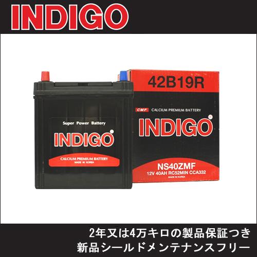 INDIGO(인디고) 국산 자동차용 배터리(밀폐형)