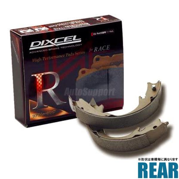 【まとめ買い】 DIXCEL ブレーキシュー RGStype リア【ミラジーノ L711S DIXCEL RGStype 03/9~04/10】, みずらいふ:23736f54 --- coursedive.com