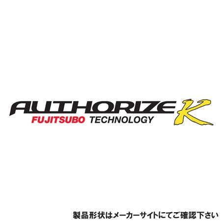 【超ポイント祭?期間限定】 FUJITSUBO AUTHORIZE K オッティ ターボ 2WD マイナー後【型式:CBA-H92W 年式:H20.09~ エンジン:3G83】, HEALTY 465bc428