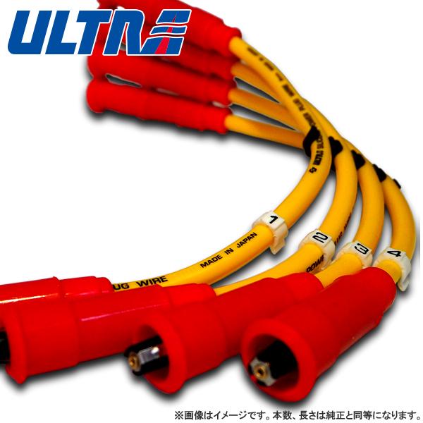 簡単交換で燃費向上 CO2低減 馬力アップ 永井電子ULTRAシリコンパワープラグコード ROVER 与え レンジローバー 黄色 品番ID1611 メーカー直売 1990~1994 E-LH38D