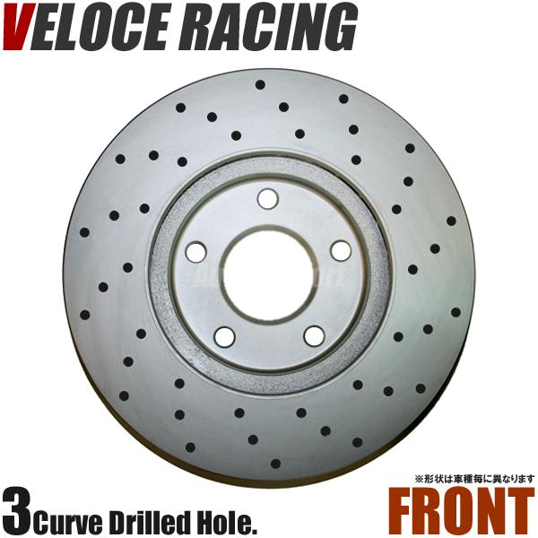 VELOCE ドリルドローター[フロント] レパード【型式HF30 80/9~86/2】:Auto support Group