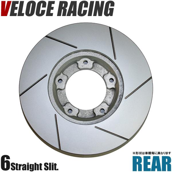 VELOCE スリットローター[リア] ロードスター/ユーノスロードスター【型式NB8C 98/1~05/6】:Auto support Group