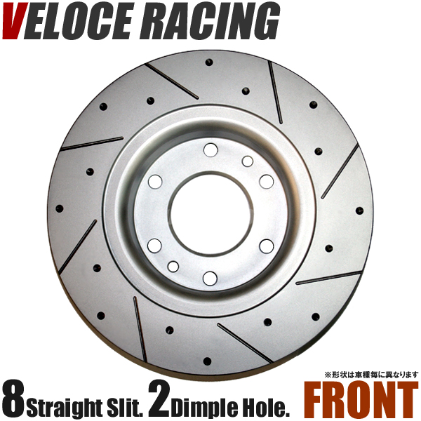 VELOCE ディンプルスリットローター[フロント] フーガ【型式HY51 10/10~ Hybrid】:Auto support Group